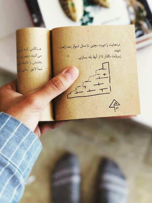 جملات مثبت و انگیزشی نمره برتر سری اول