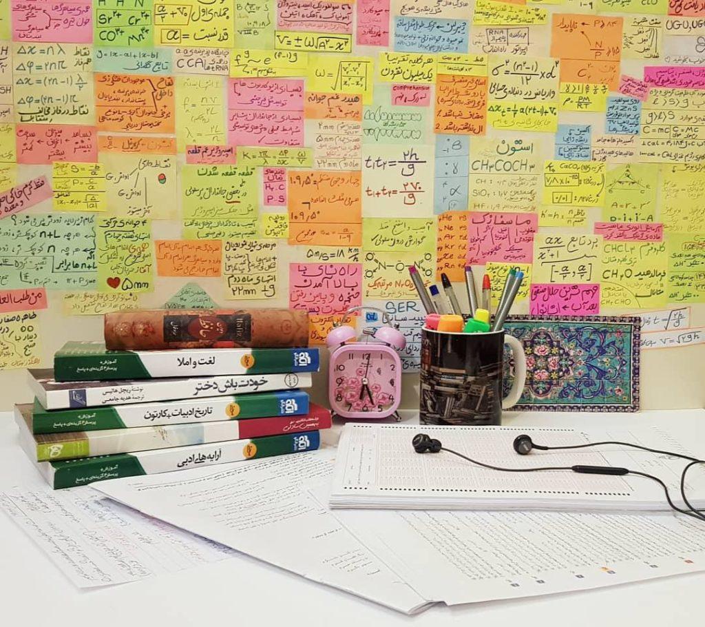 چالش میز مطالعه کنکوری